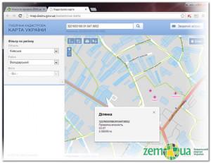 Публичная кадастровая карта Украины: как пользоваться? (5 300x231)