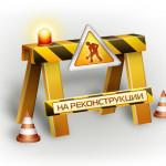 Недвижимость Украины нуждается в реконструкции