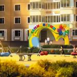 Теперь жилая недвижимость может возводиться со встроенными или встроенно-пристроенными детскими садами