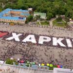 Желающих купить квартиру в Харькове все больше