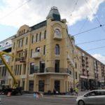 Дом недвижимости в Харькове