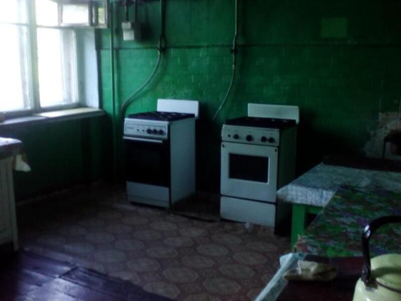 Недвижимость Харькова   купля продажа недвижимости в Харькове по выгодной цене (398523 3)