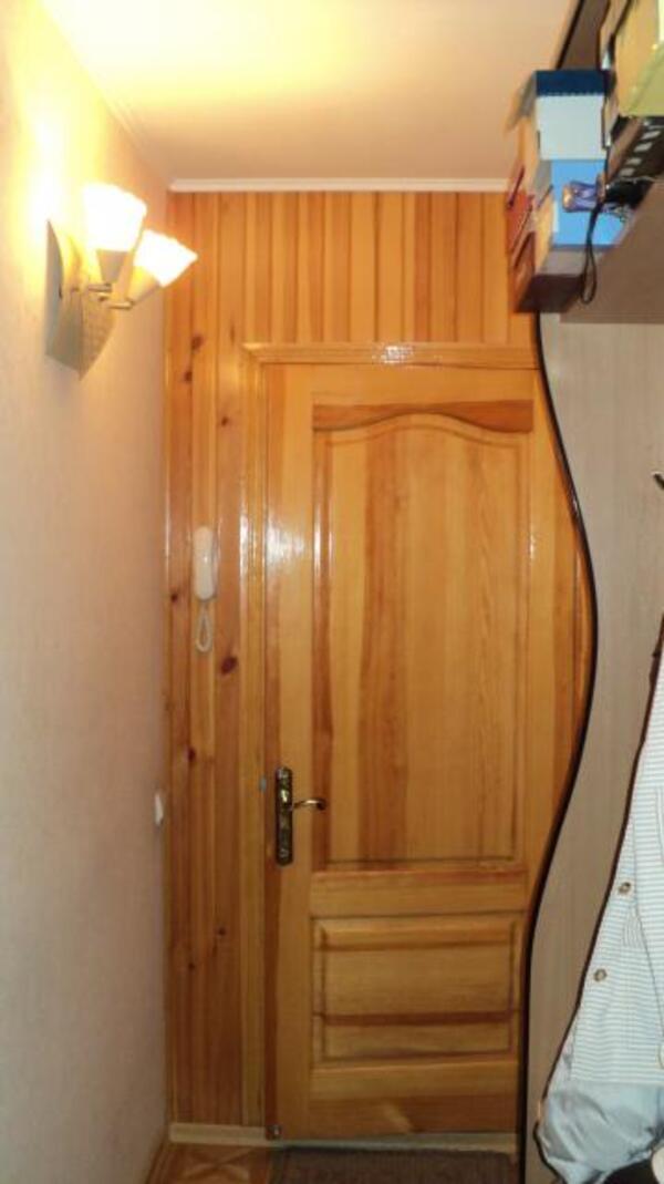 купить квартиру в Харькове (407758 1)