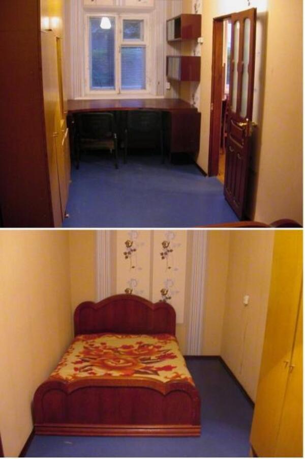 Снять квартиру дом в Харькове (400654 1)