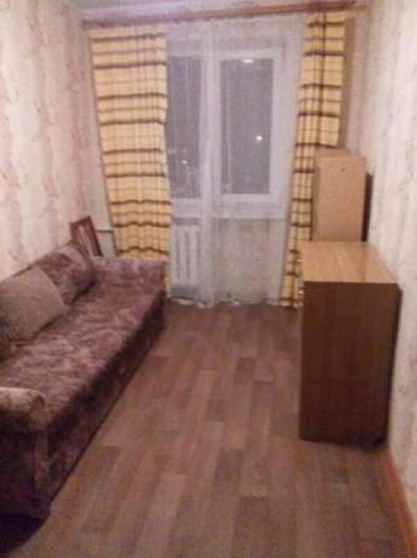 Снять квартиру дом в Харькове (404744 1)