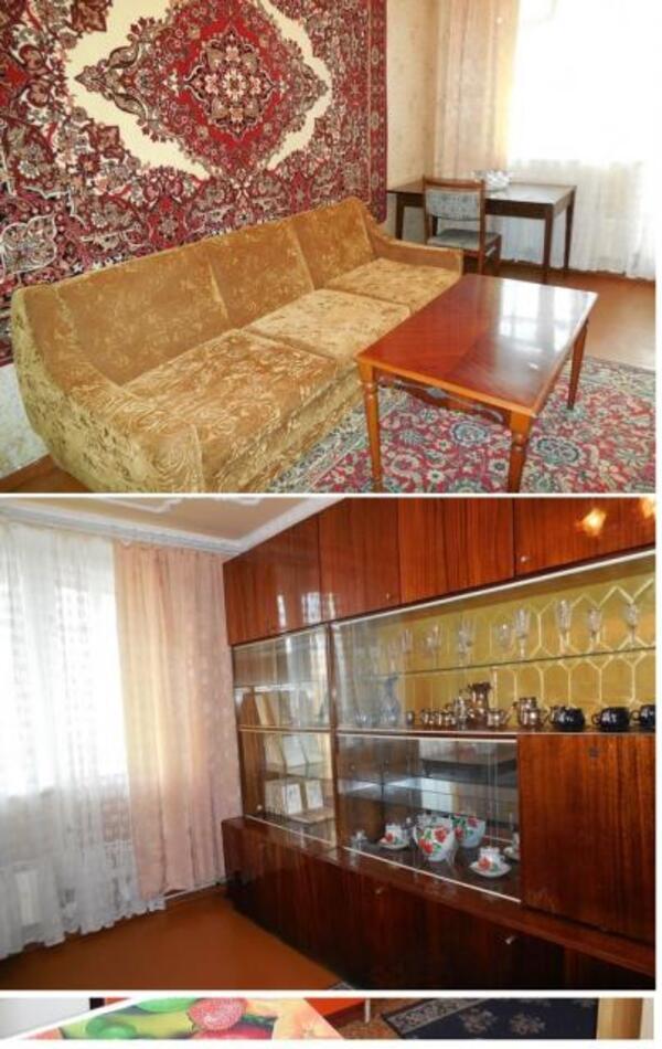 Снять квартиру дом в Харькове (72230 1)