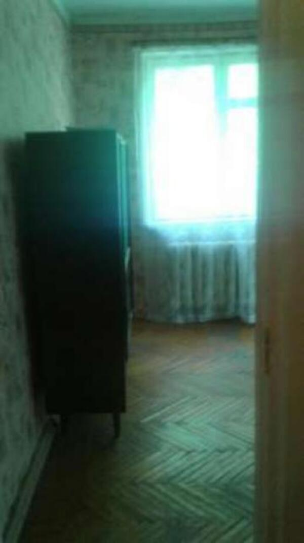 Снять квартиру дом в Харькове (75450 1)