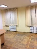 Коммерческая недвижимость в Харькове (435102 1)