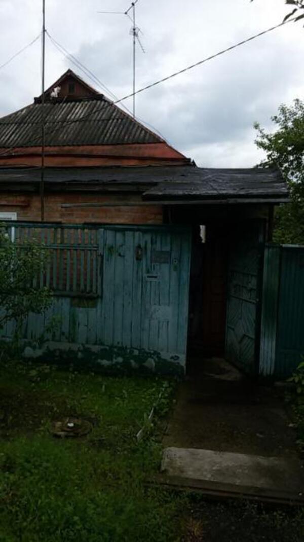 Купить дом в Харькове   продажа недорого (359956 1)