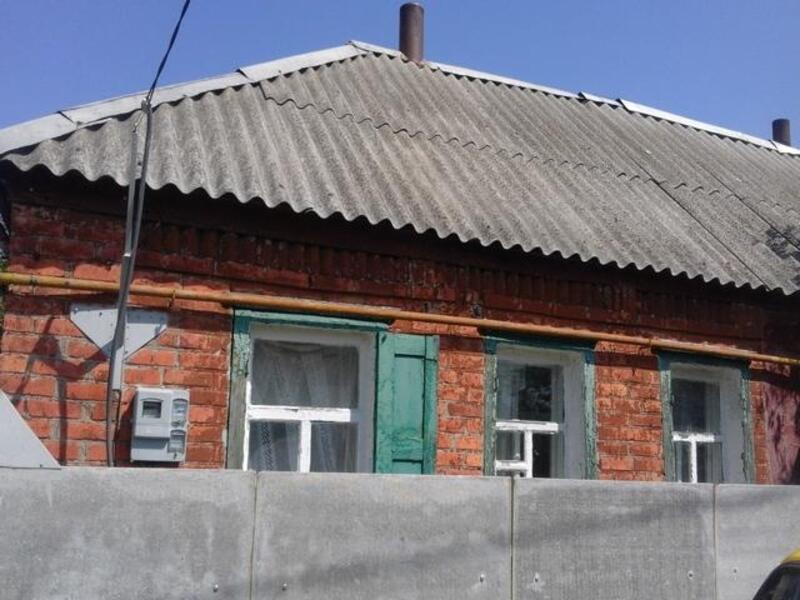 Купить дом в Харькове   продажа недорого (390059 6)