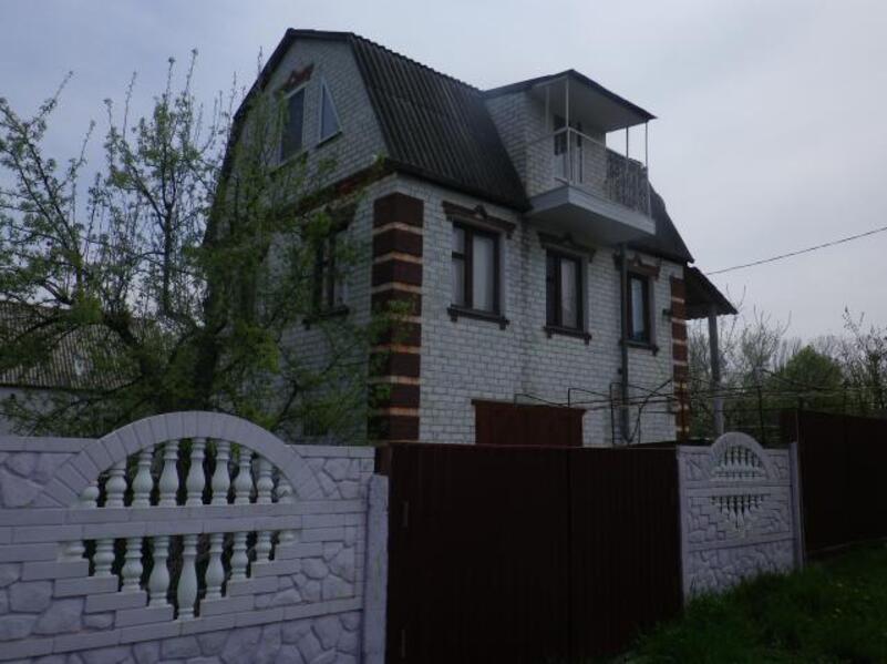Купить дом в Харькове   продажа недорого (399846 1)