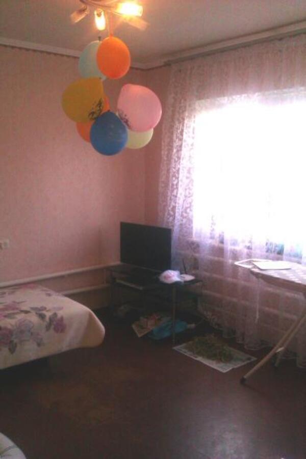 Купить дом Харьков (404853 1)