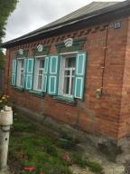 Купить дом в Харькове (425691 1)