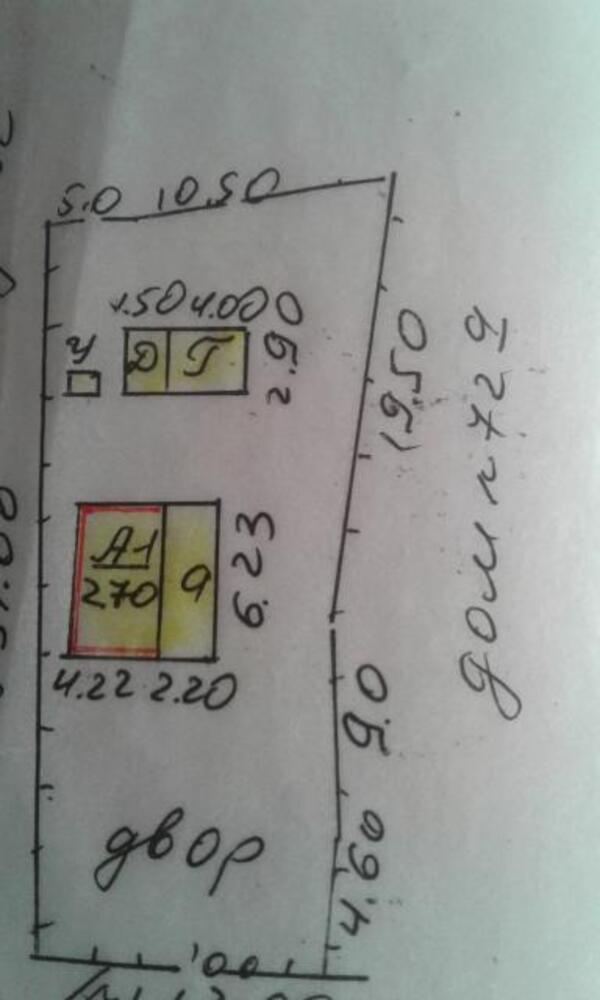 дом, 4 комн, Харьковская область, Харьковский район, Липцы, Липецкое направление (431579 2)