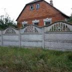 Купить дом в Харькове (431624 1)