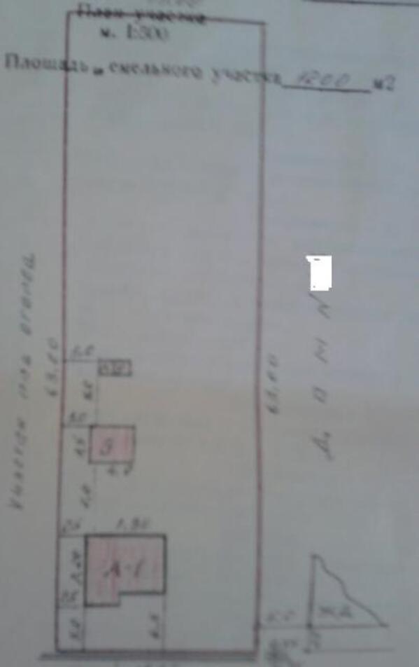 участок, Харьковская область, Харьковский район, Липцы, Липецкое направление (430508 1)