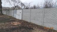 Купить земельный участок в Харькове (90382 1)