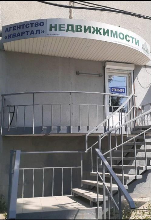 Агентство недвижимости Квартал на Академика Павлова (ak pavlova)