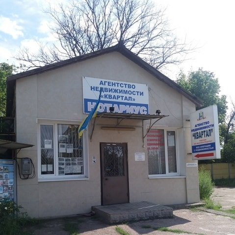 Агентство недвижимости Квартал на Алексеевке (dergachi)