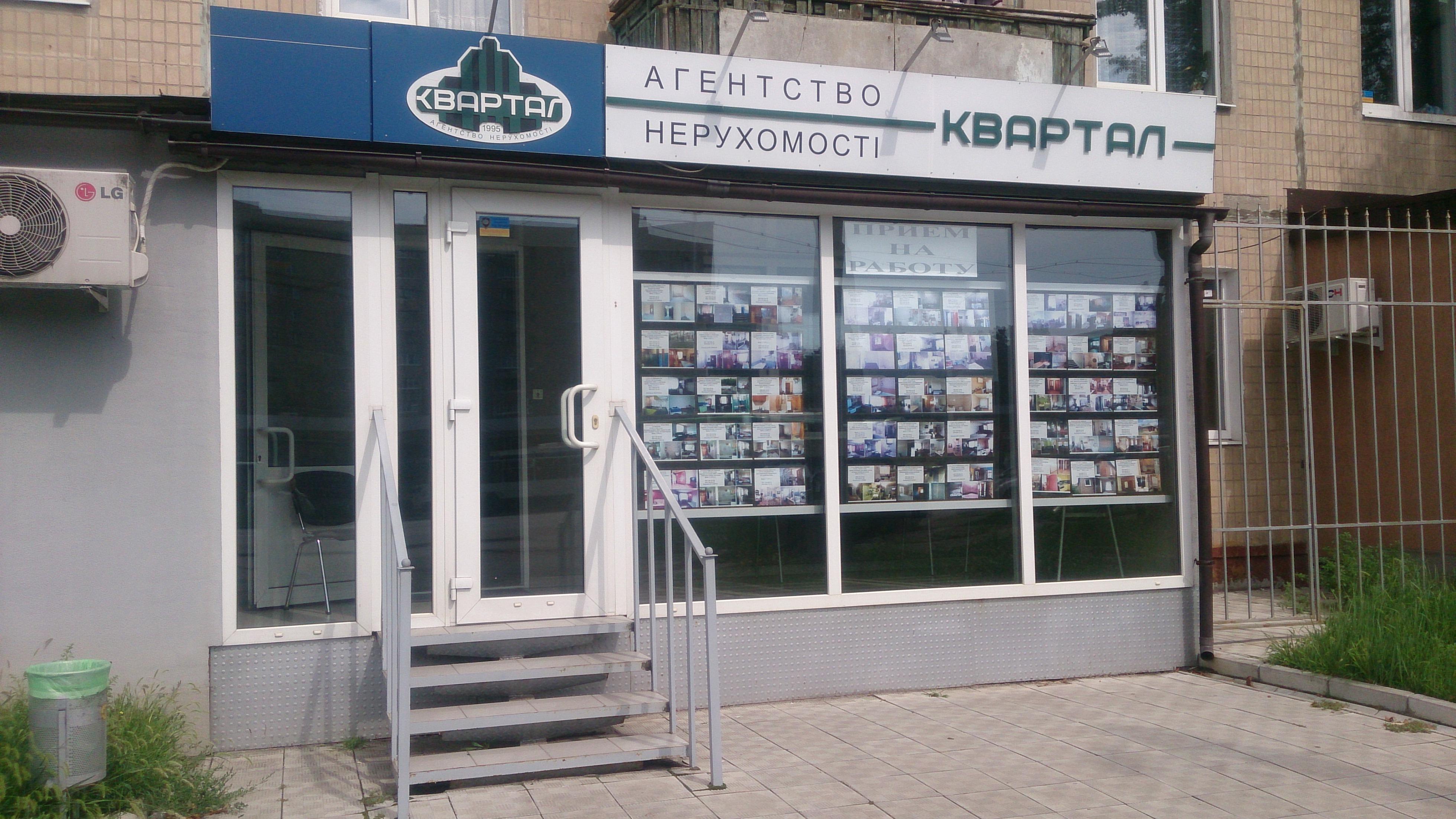 купить квартиру на Героев Сталинграда