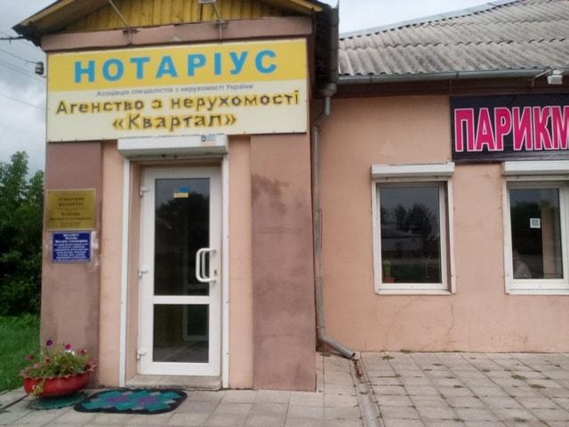 Агентство недвижимости Квартал в Липцах (liptsy)
