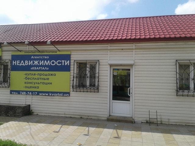 купить квартиру в Мерефе (Харьковская Область)
