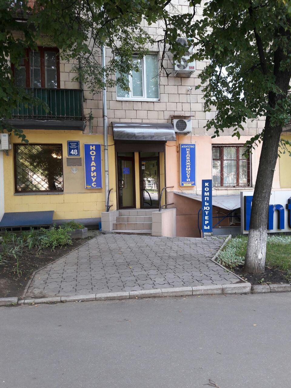 Агентство недвижимости Квартал на Павловом Поле (pavlovo pole)