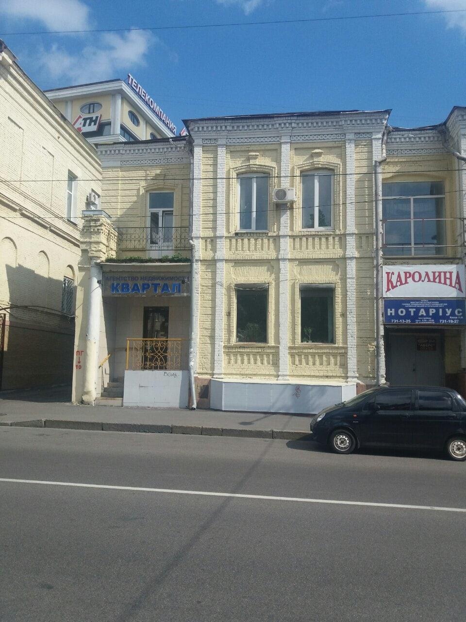 Агентство недвижимости Квартал в центре Харькова (Пушкинская) (pushka)