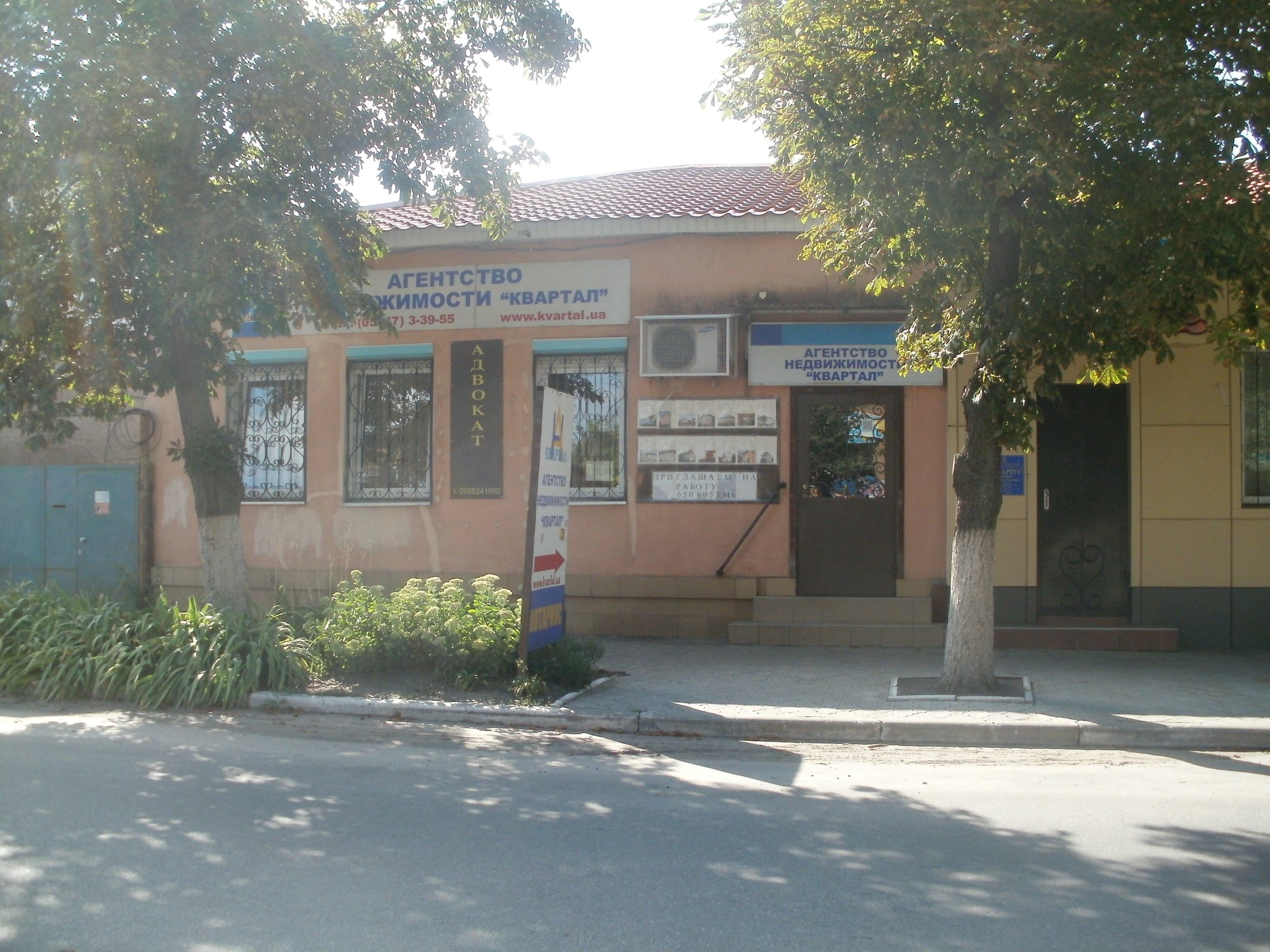купить квартиру в Змиёве (Харьковская Область)
