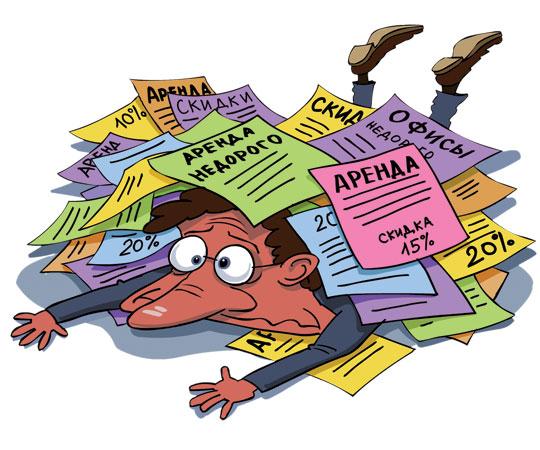 Как использовать объявления, чтобы правильно выбрать и купить недвижимость (arenda1)