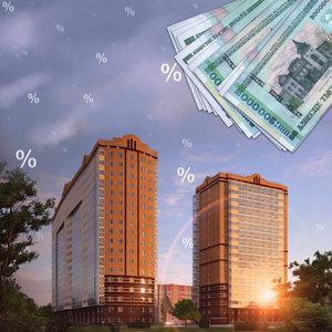 Инвестиции в жилую недвижимость вместо банковских депозитов (faf87f19f1)
