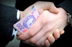 Инновации в борьбе с коррупцией в сфере недвижимости (53946 300x198)