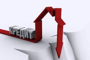 Новые направления льготного жилищного кредитования в Харькове (kreditov net 300x200)