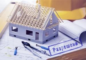 Зарубежные перспективы украинского рынка недвижимости (s 300x212)