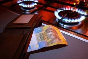 Больше чем 100 тыс. жителей Харькова и области смогут получить субсидии (2222222 300x200)