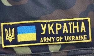 Харьковские участники АТО получили землю (3 1 300x180)
