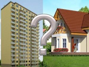 Частный дом или квартира: что выбрать? (6 300x225)