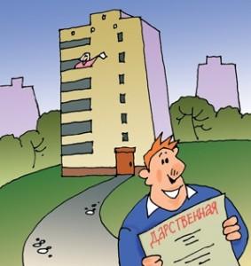 Украинцы предпочитают экономить на покупке недвижимости и оформлении сделки (e1 283x300)