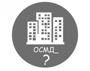 Как украинцы могут лишиться своих квартир? (p 300x238)