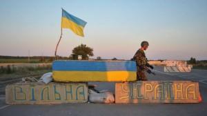 В Харьковской области разработана новая жилищная программа для участников АТО (o 300x168)