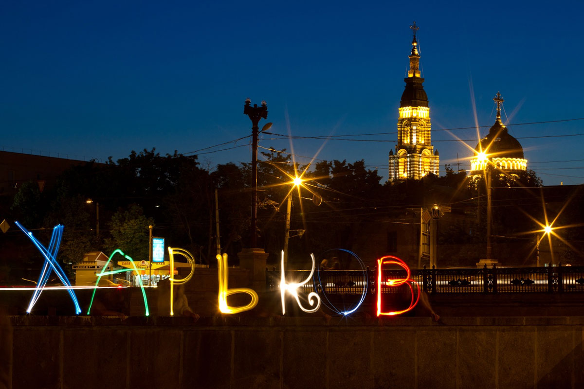 День Харькова. Неоднозначные даты