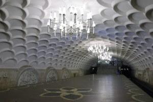 Купить квартиру возле метро Киевская Харьков
