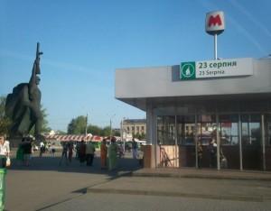 Купить квартиру Героев Труда Харьков