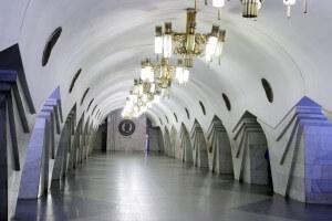 Купить квартиру возле метро Пушкинская в Харькове