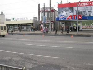 Купить квартиру возле метро Проспект Гагарина в Харькове