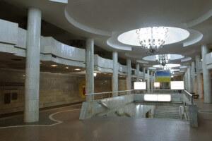 Купить квартиру возле метро Университет в Харькове