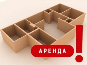 Как подорожание коммунальных услуг отразится на рынке арендного жилья Харькова? (n 1 300x224)