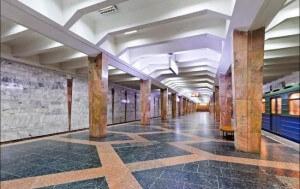 Купить квартиру возле метро Пролетарская в Харькове