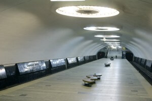 Купить квартиру возле метро Московский Проспект в Харькове
