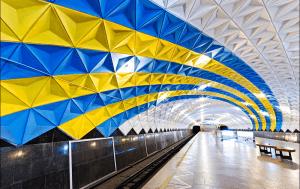 Купить квартиру возле метро Спортивная в Харькове